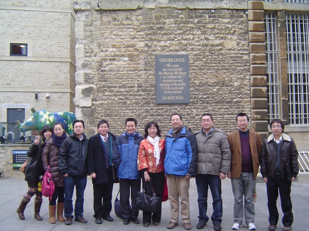 CSCST zhongguancun Meeting