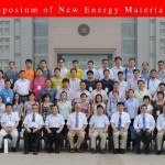 UK-China-symposium_ZZU_2012_full
